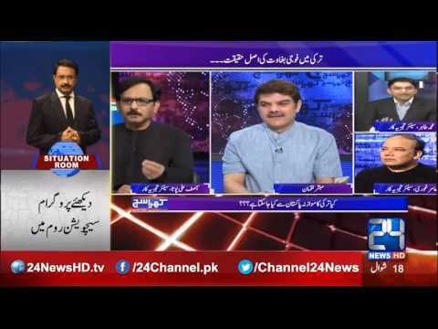 Khara Such with Lucman 22nd July 2016