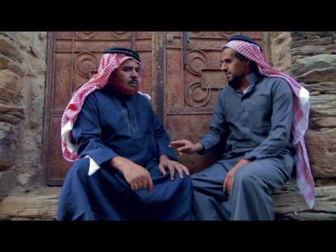 #شاهد .. عيد وسعيد الجزء14