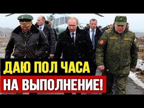 ЛЮДИ ОТКРОЙТЕ ГЛАЗА 3аnад nролuвает кровb в ℂuрuu - DomaVideo.Ru