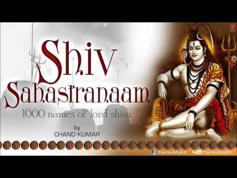 shiva - Shiv Sashtranaam (1000 Names of Lord Shiva) By Chand Kumar Singer: Chand Kumar Album Name: Shiv Sashtranaam Music: GOVIND BAATHRI Lyrics: Traditional Music L...