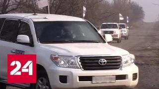 Наблюдатель из ОБСЕ чуть не попал под обстрел под Донецком