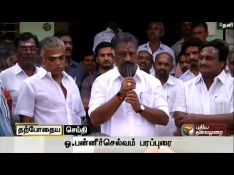 Live-O-Panneerselvam-election-campaign-at-Theni