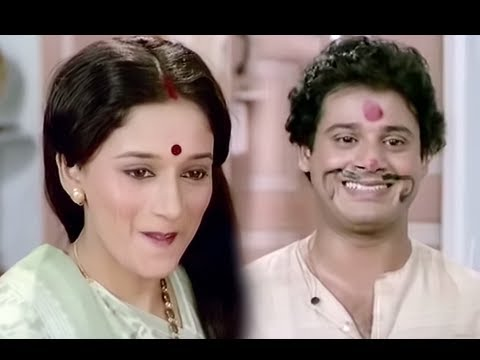 Madhuri - Check out the best comedy scene from the bollywood classic romantic hindi family drama movie Abodh (1984) starring Madhuri Dixit, Tapas Pal, Vinod Sharma, As...