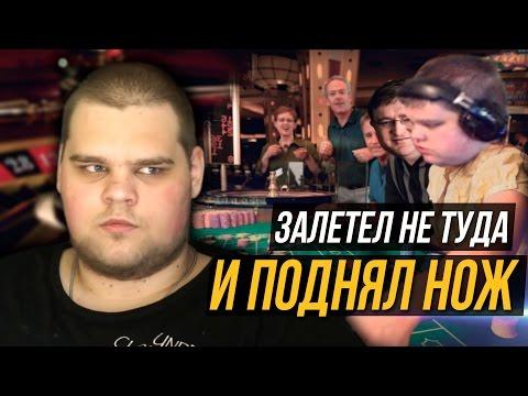 ЗАЛЕТЕЛ НЕ ТУДА И ПОДНЯЛ НОЖ - DomaVideo.Ru
