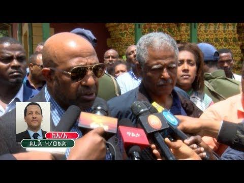 ESAT Daily News Amsterdam September 19,2018