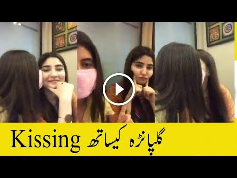 Gul Panra Kissing Hot Video