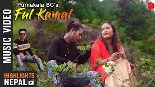 Ful Kamal - Sanji Paudel & Purnakala BC