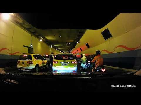 台北市 復北地下道 機車 追撞 車禍