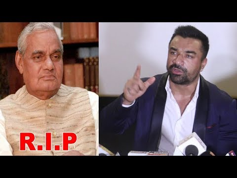 Ajaz Khan Expresses Grief At Former PM Atal Bihari