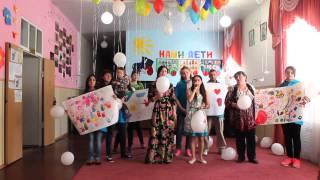 Волонтерский отряд «Поддержка» Северо Кавказского федерального университета – Детский дом смешанный № 6 с.Дивное