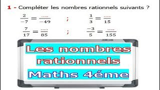 Maths 4ème - Les nombres rationnels Exercice 4