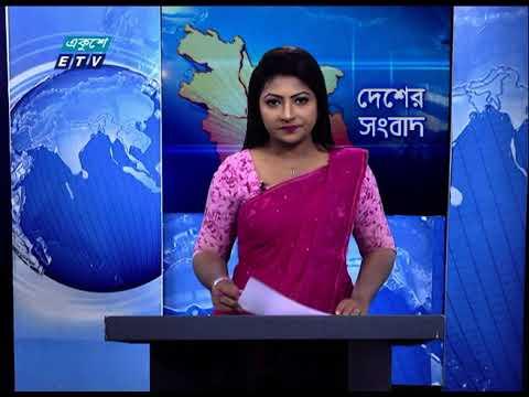 11 Am News || বেলা ১১ টার সংবাদ || 22 November 2020 || ETV News