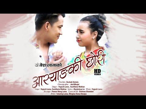 (Tamang Selo Song - Aasyang Ki Chhori | Yogesh Lama, Sashikala Moktan - Duration: 7 minutes, 16 seconds.)