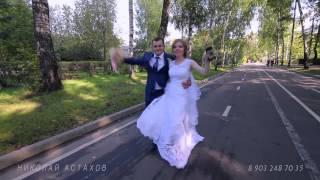 Свадебный день Алексея и Ольги