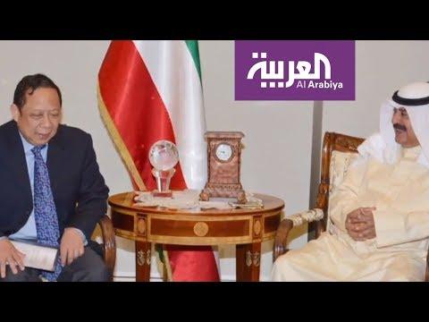 العرب اليوم - شاهد: الكويت تستدعي سفير الفلبين مرتين