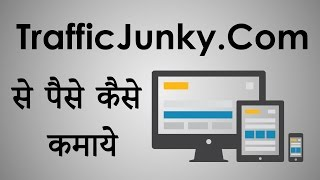 Earn Money Online With TrafficJunky : Online Advertising