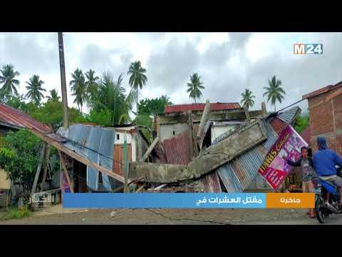 مقتل العشرات في زلزال قوي ضرب جزيرة سولاويسي