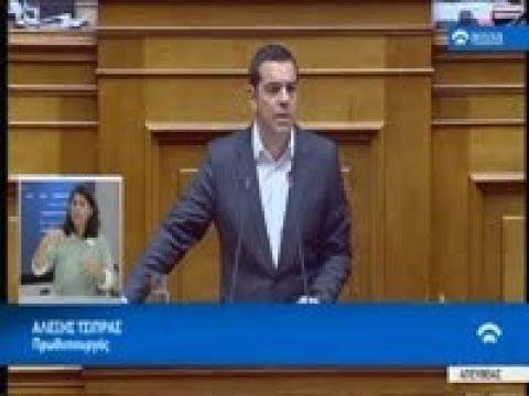 Α.Τσίπρας (Πρωθυπουργός)(Ψήφος Εμπιστοσύνης στην Κυβέρνηση)(15/01/2019)