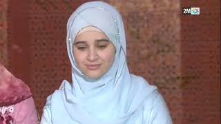 Capsules Mawahib fi attajwid - Zainab Tribak mechichi