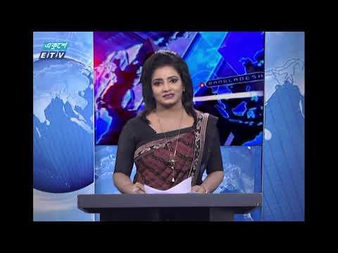 11 PM  News || রাত ১১ টার সংবাদ || 19 September 2020 || ETV News