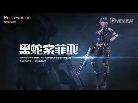 Assault Fire CN — New Avatar Policewoman