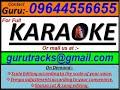 Mama Miya Pom Pom   Justice Chaudhury {1983} Kishore Kumar  KARAOKE TRACK