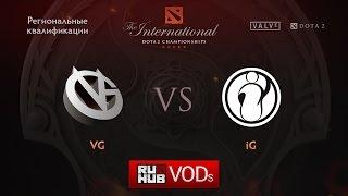 VG vs IG, game 1