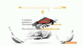 3. [traciada] 2008 Harley-Davidson Dyna Glide Super Glide Custom Specs