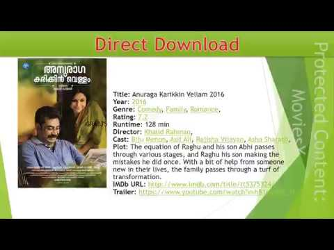Watch Anuraga Karikkin Vellam 2016 Malayalam Movie