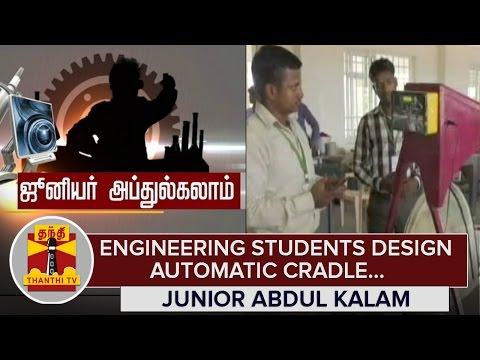 Nam-Naadu--Engineering-Students-design-Automatic-Cradle-for-Kids--Thanthi-TV