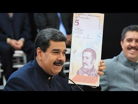 Βενεζουέλα: Ο Μαδούρο αφαιρεί τρία μηδενικά από το μπολίβαρ