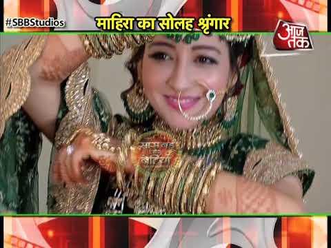 Mariam Khan - Reporting Live: Mahira's WEDDING!