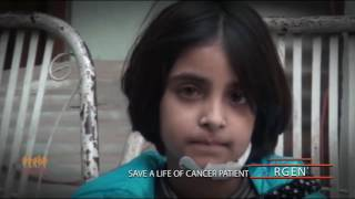 Dua Fatima(Cancer Patient-ORI)