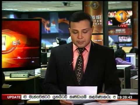 Sirasa News 1st 7pm