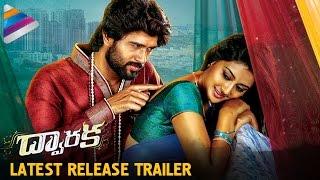 Dwaraka Movie Latest Release Trailer   Vijay Devarakonda   Pooja Jhaveri   Telugu Filmnagar