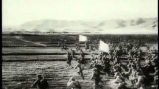 A History Of The Korean War