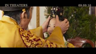 The Last Princess                 Official Teaser Trailer W  English Subtitles  Hd