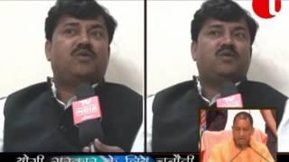 Jaikumar Singh Jaiki State Minister Yogi Gov Uttar Pradesh