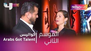 Video #MBCTrending - ماذا حصل مع قصي وريا في أول يوم من كواليس Arabs Got Talent؟ MP3, 3GP, MP4, WEBM, AVI, FLV Desember 2018