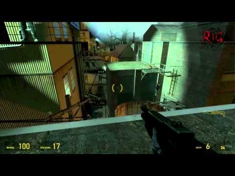 Half-Life 2 Прохождение с комментариями Часть 9