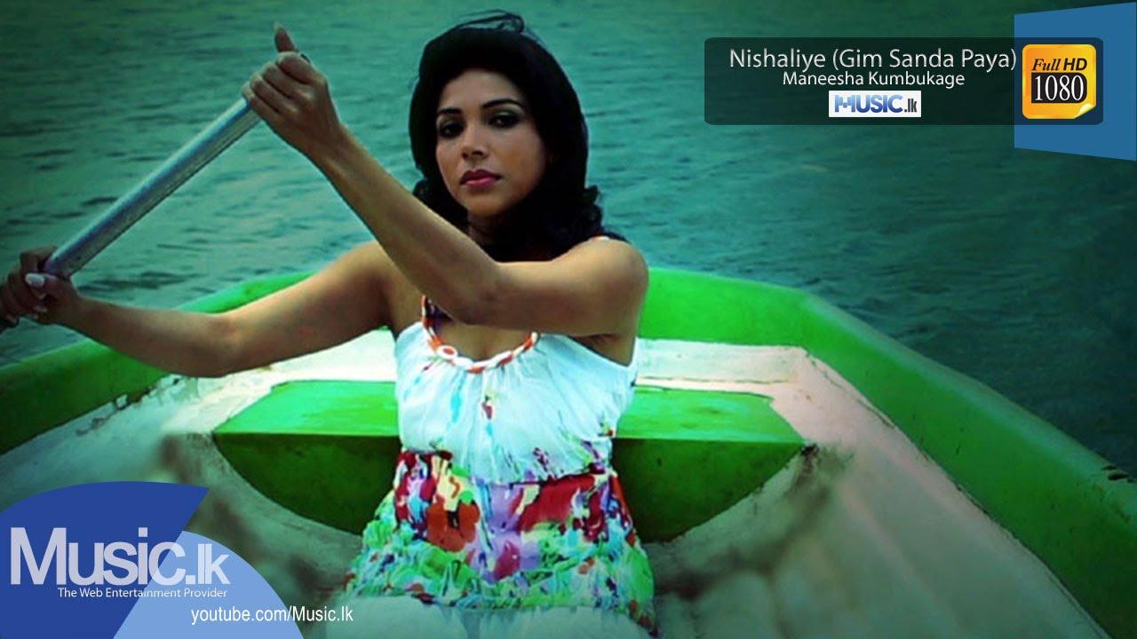 Nishaliye (Gim Sanda Paya) – Maneesha Kumbukage