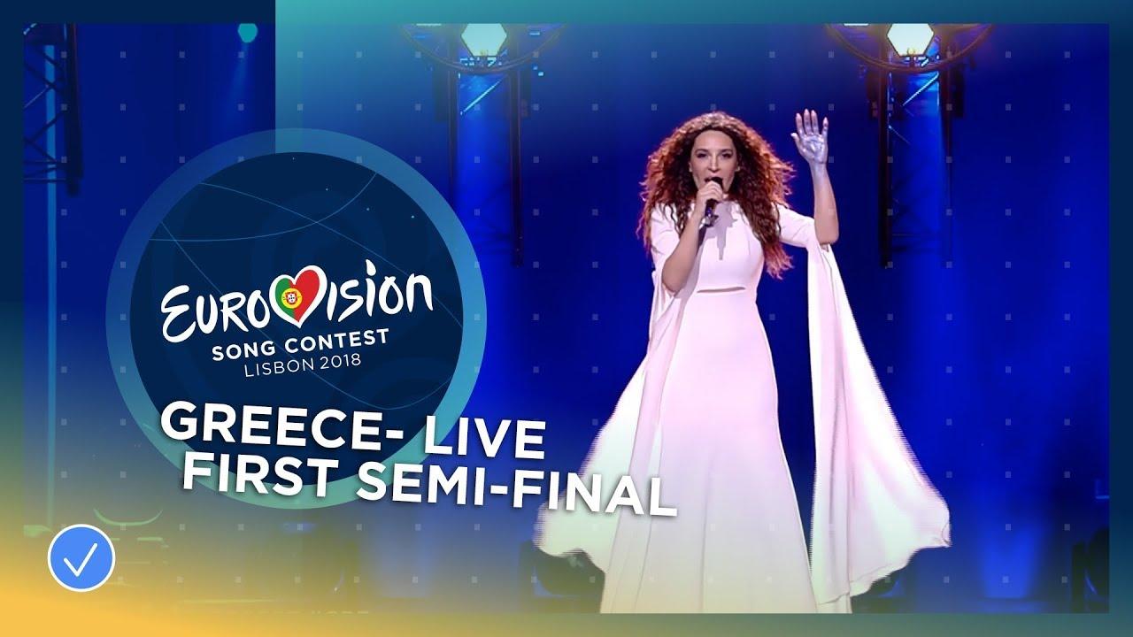 Yianna Terzi - Oniro Mou (Kreeka 2018)