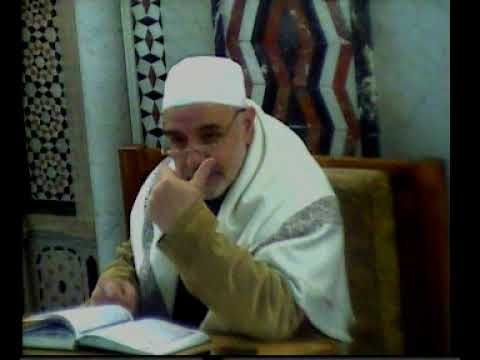 تفسير سورة الزمر درس 3 فجر الخميس 01022018