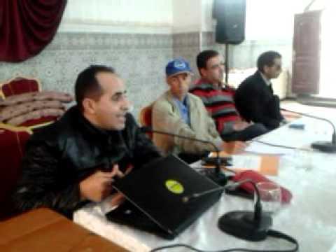 مداخلة ''العيدوني'' ممثل اللجنة الجهوية المكلفة بالإعاقة بالمجلس الوطني لحقوق الإنسان خلال لقاء بالعرائش