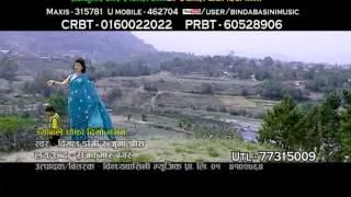 Jyan Le Dhoka  -  Bimal Dangi And Juna Shireesh