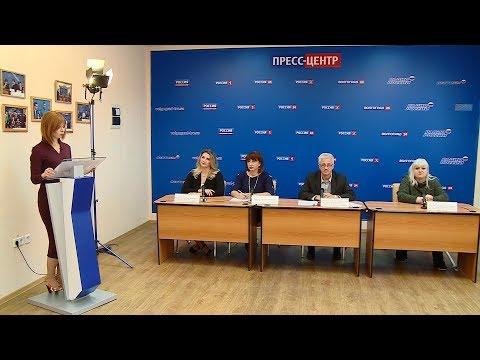 Подготовка к отопительному сезону в Волгоградской области. Выпуск от 28.09.2018