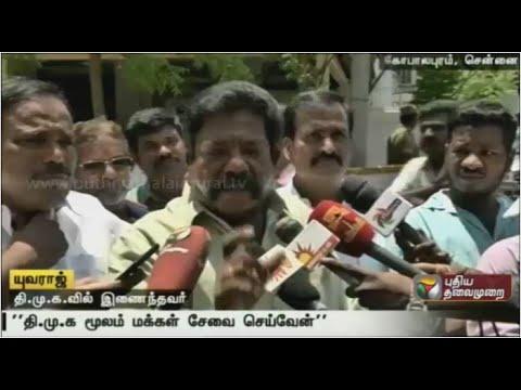 DMDK-North-Chennai-District-Secy-Yuvaraj-joins-DMK
