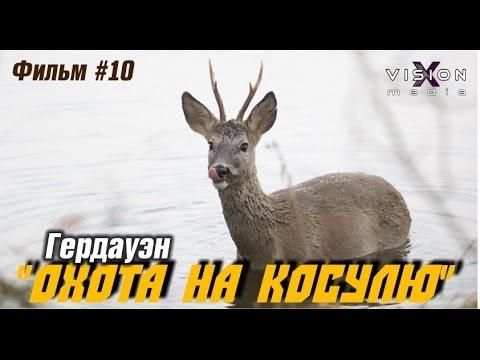 Фильм 10: \