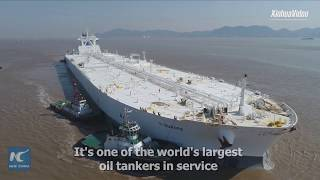 Video New record! 376,000 tons of crude oil unloaded at SE China port MP3, 3GP, MP4, WEBM, AVI, FLV September 2018