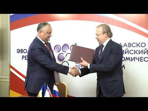 În cadrul Forumului Economic Internațional din Sankt Petersburg, Igor Dodon a avut o întrevedere cu reprezentanții mediului de afaceri din Federația Rusă